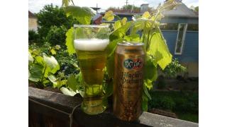 Münchner Gold