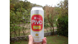K Plus Pivo Lager