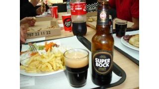Bild von Super Bock Stout