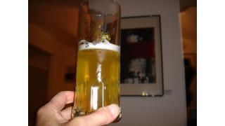 Bild von Kaltenhauser Kellerbier