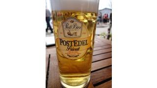 PostEdel