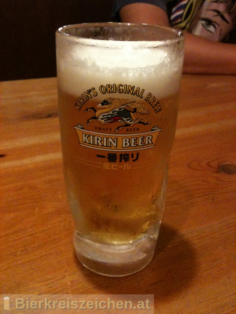 Foto eines Bieres der Marke Kirin Beer aus der Brauerei Kirin