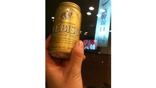 Yebisu (Premium)