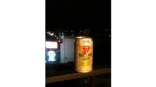 Bild von Suntory Rolling Hop