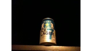Sapporo Ice Lager 7
