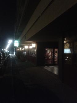 Restaurant Landia