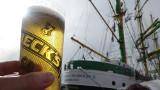 Werbeschiffe: Alexander von Humboldt I und II