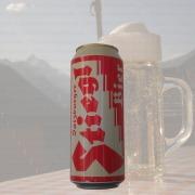 Produktfoto Stiegl Goldbräu (Bierdose)