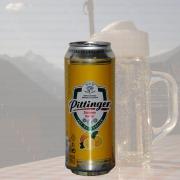 Produktfoto Pittinger Zitronen Radler (Bierdose)