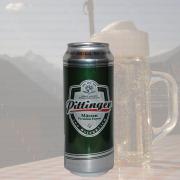 Produktfoto Pittinger Märzen (Bierdose)